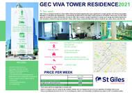 GEC VIVA Tower Residence 2021