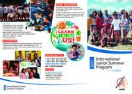 Детский летний лагерь 2021