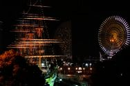 Yokohama Caz Promenade
