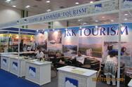 Katalóniai Nemzetközi Turisztikai Vásár