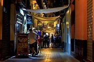 Notti Bianche a Bassano Del Grappa