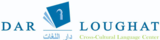Dar Loughat - Cross-Cultural Language Center logo