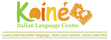 Logotip de l'escola Koiné - Italian Language Centre