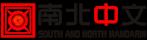 לוגו SN Mandarin