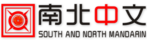 SN Mandarin logo