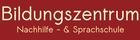 Логотип Bildungszentrum Rheinfelden