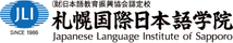 Japanese Language Institute of Sapporo logo