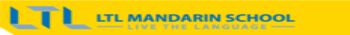 Logo školy LTL Mandarin School