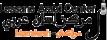Логотип Lessane Arabi Center