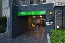 Weekly apartment, ISI Language School - Takadanobaba Campus, Tokyo