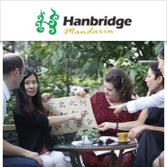 Hanbridge Mandarin School, شنجن
