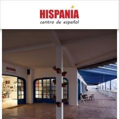Hispania, ลันซาโรเต