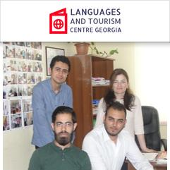 Languages And Tourism Centre Georgia, تبليسي