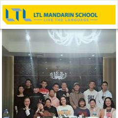 LTL Mandarin School, Chengde
