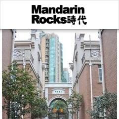 Mandarin Rocks, Xangai