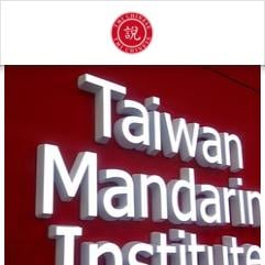 Taiwan Mandarin Institute, ไทเป