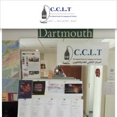 The Cultural Center for Language and Training , الرباط