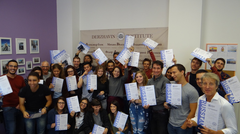 Students with certificates 2