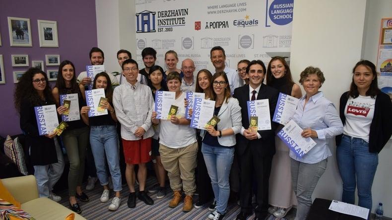 Derzhavin Institute students