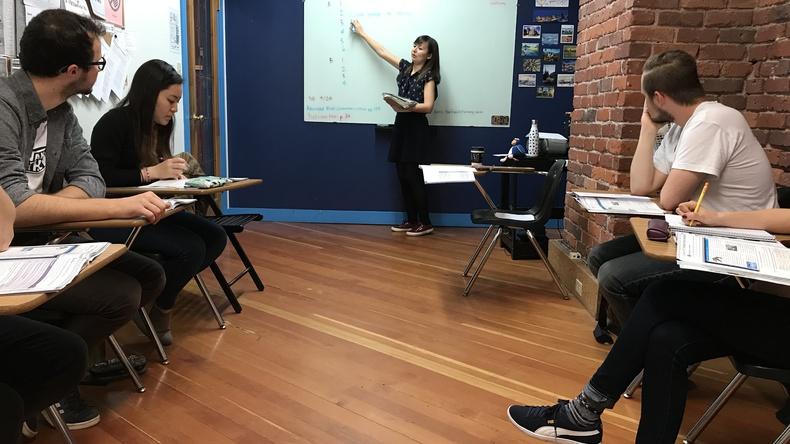 OHC English lesson