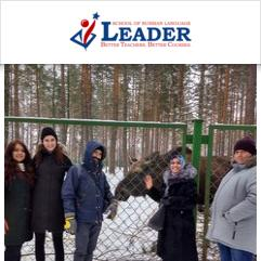 Leader School of Russian Language, 민스크
