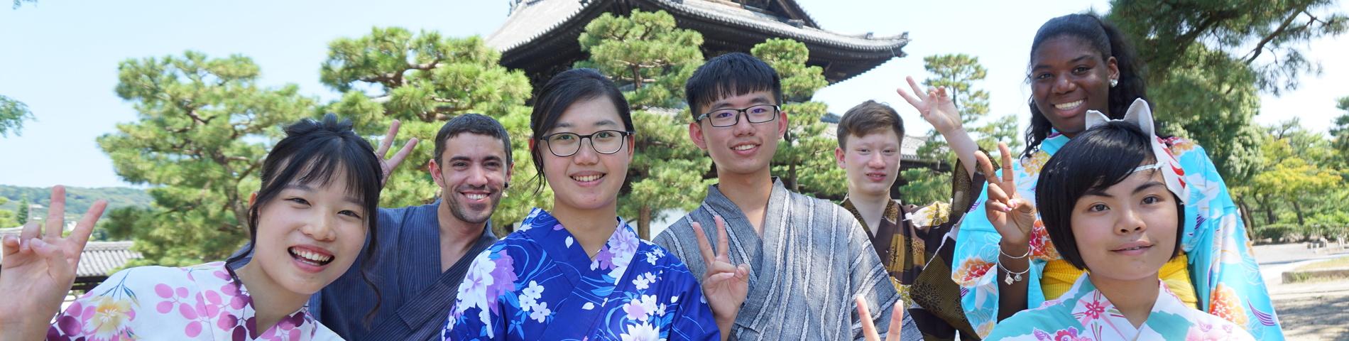 Kyoto JaLS 사진 1