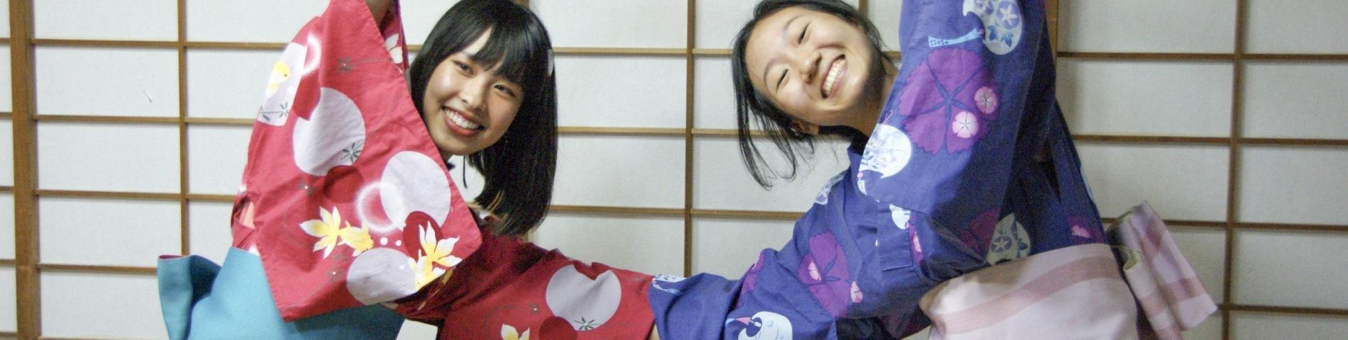 Meiji Academy 사진 1