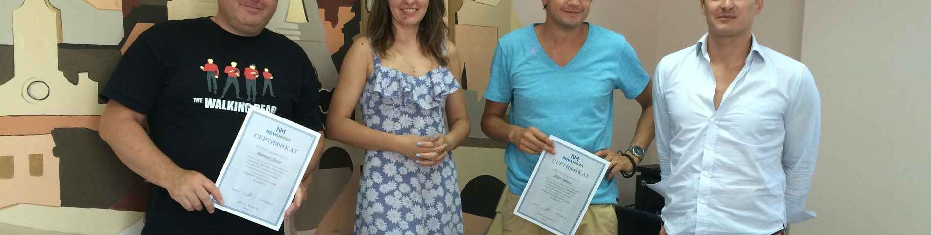Kiev Language School obrazek 1