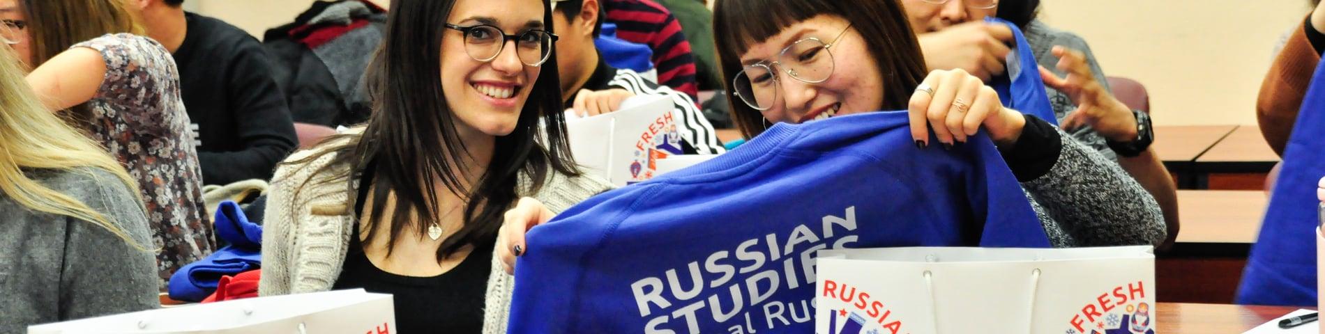 Russian Studies in Real Russia obrazek 1