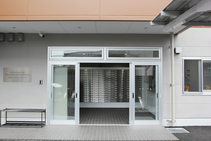 Student House, ISI Language School, Nagano - 2