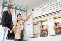Foto exemplificativa desta acomodação, fornecida pela Lexis Japan