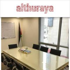 Al Thuraya Arabic Language Center, Amã