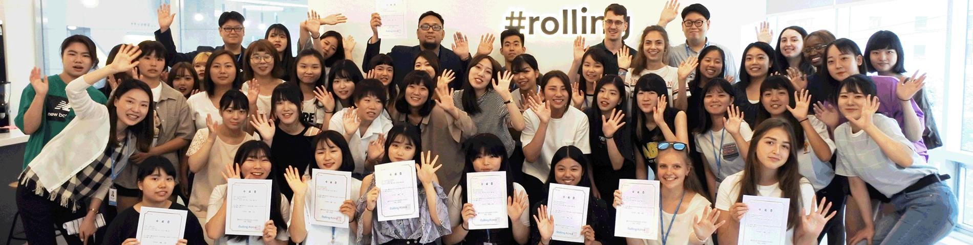 Rolling Korea foto 1