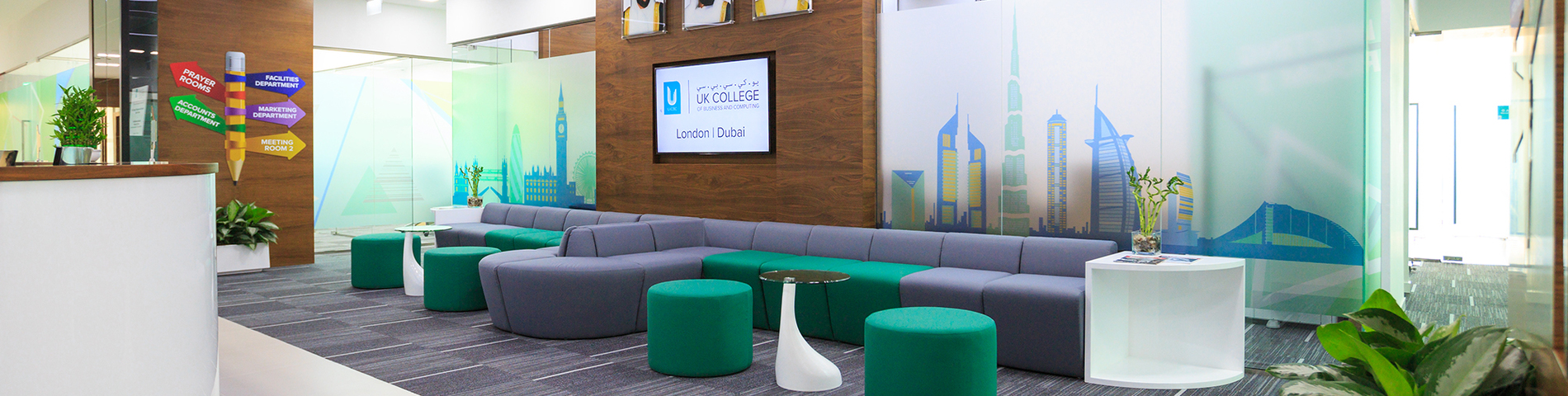 UK College of Business and Computing foto 1