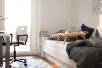 Студенческое общежитие (27+ лет), DID Deutsch-Institut, Гамбург - 2