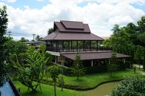 IH Chiang Mai Lodge, International House, Чиангмай - 2