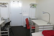 Общежитие, Lexis English, Байрон Бей - 1