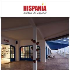 Hispania, Лансароте