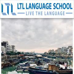 LTL Mandarin School, Бэйхай