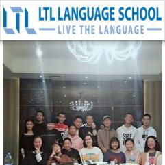 LTL Mandarin School, Чэндэ