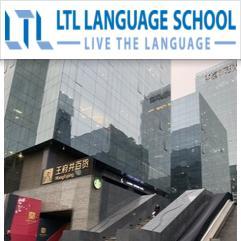 LTL Mandarin School, Сиань