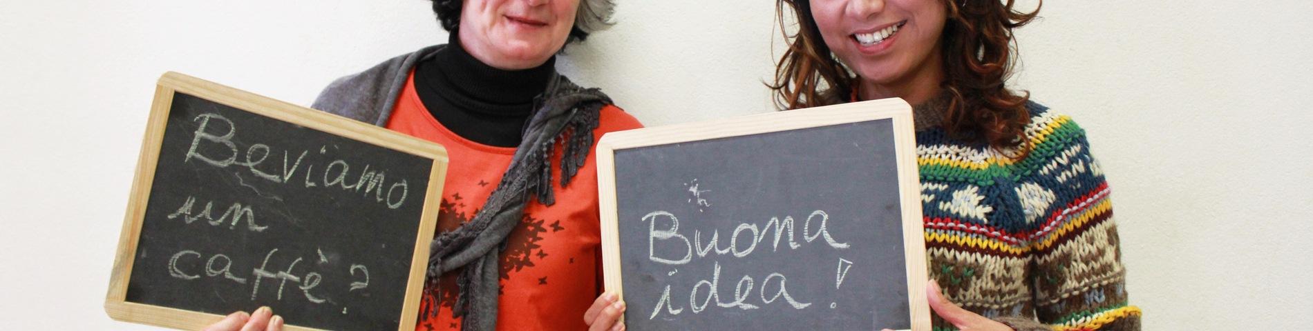 1 фотографий Trieste Language School
