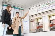 Exempelbild av bostadskategorin som Lexis Japan anordnar. - 2