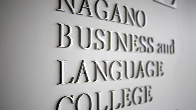 Välkommen till ISI Language School