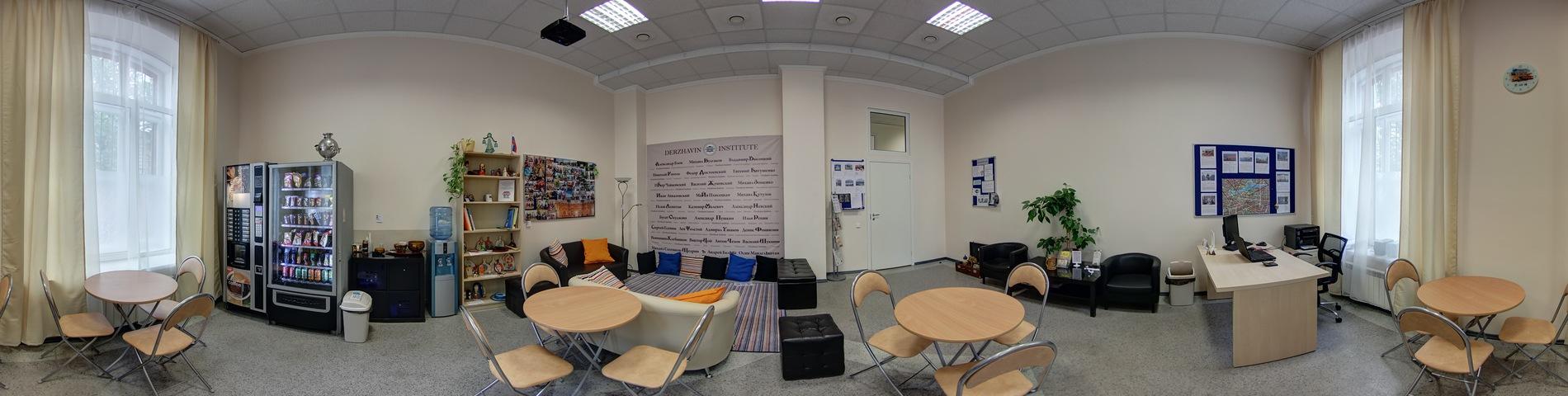 Derzhavin Institute bild 1