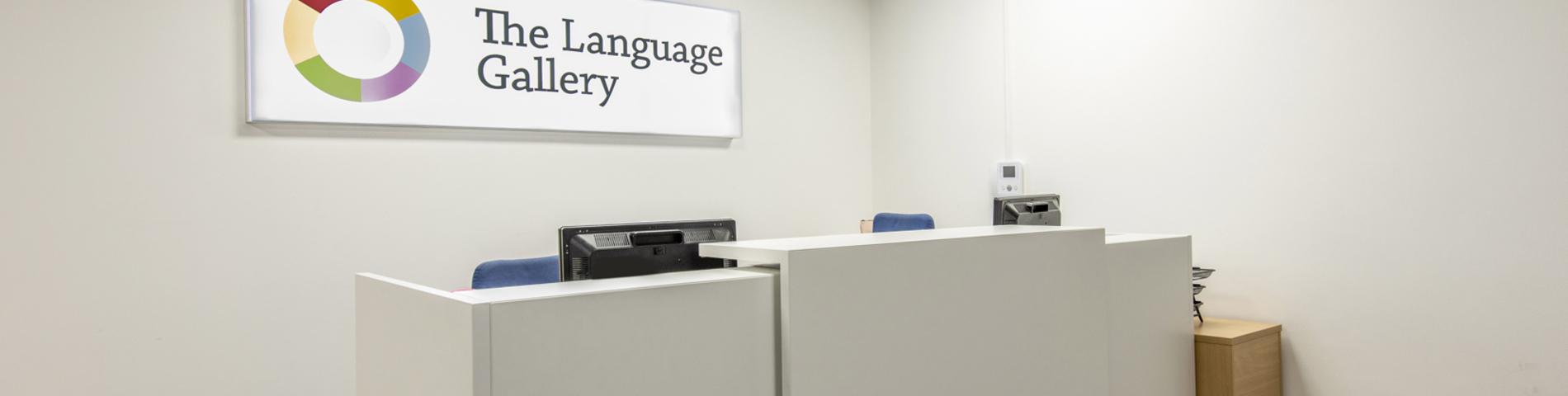 The Language Gallery bild 1
