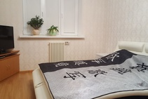Vzorový obrázok tejto kategórie ubytovania od školy Leader School of Russian Language - 2