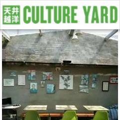 Culture Yard, Peking