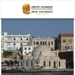 Hellenic Language School Alexander the Great, Chania (Kréta)