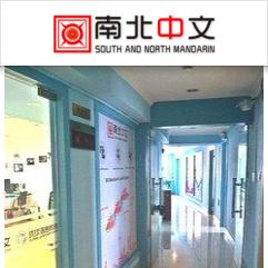 SN Mandarin, Šanghaj
